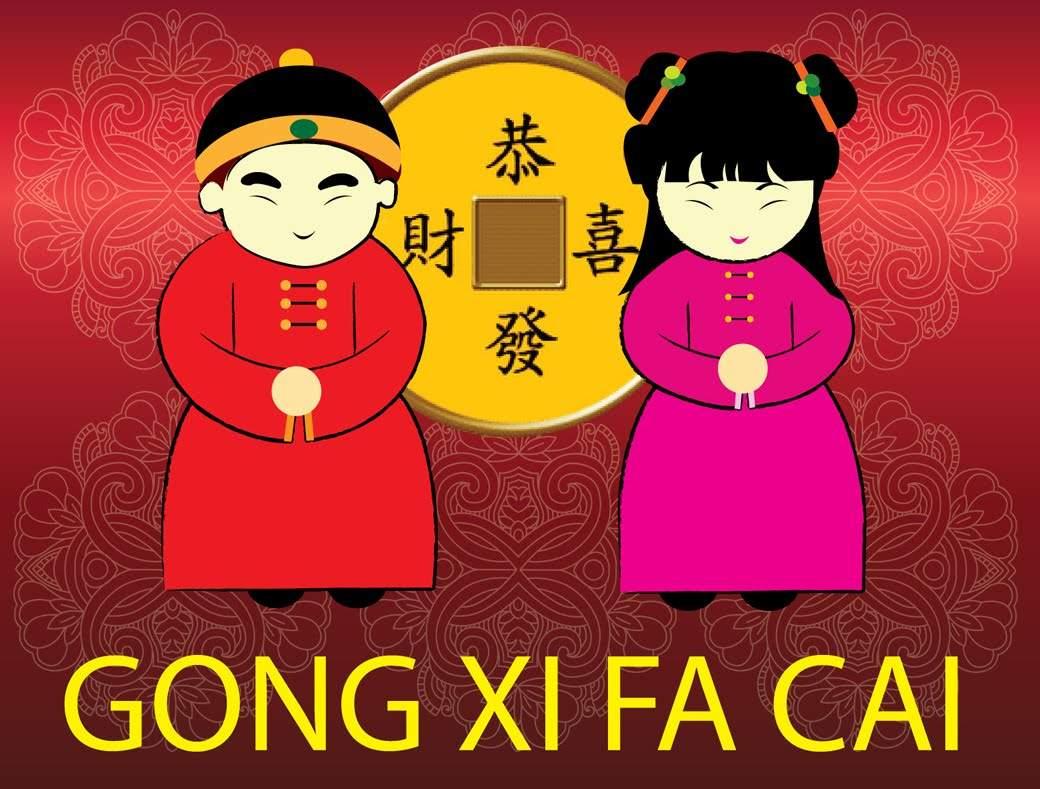 "Mengulas Arti Kata ""Gong Xi Fat Cai"". source: https://starstruckworld.wordpress.com/2014/01/31/gong-xi-fa-chai-happy-chinese-new-year/"